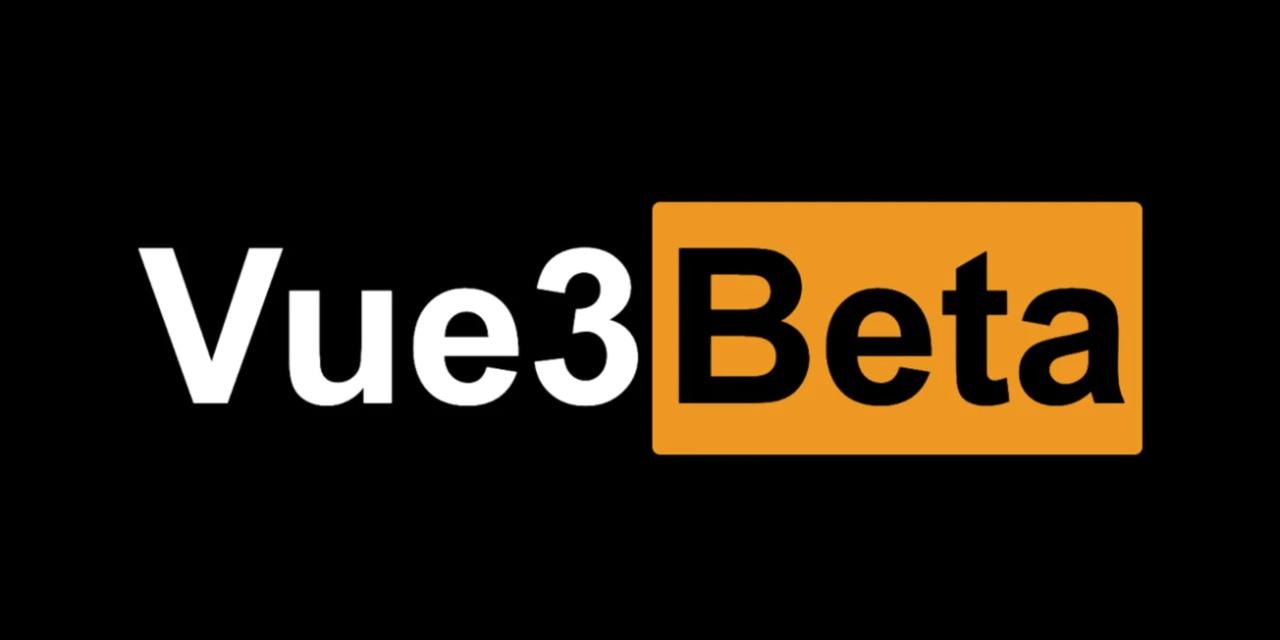 迎接Vue3.0|Vue3 Composition API中的提取和重用逻辑